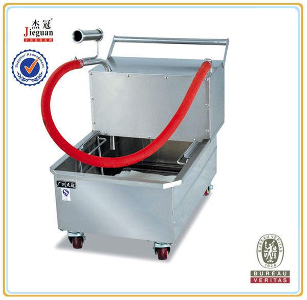used fryer filter machine