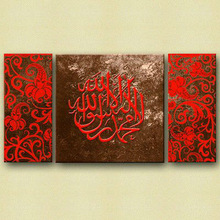 Hand painted Wall Decoration Modern Abstract islamic calligraphy oil painting Qul Arabic Art on Canvas