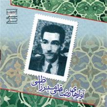 Songs of Reza Qoli Mirza Zelli