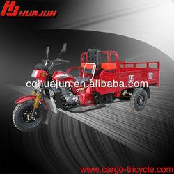 3 wheel motorcycles tricycles/kids 3 wheel tricycle/three wheel motorcycle rickshaw tricycle
