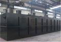 subterránea de agua de aguas residuales de la planta de tratamiento para los productos acuáticos de procesamiento