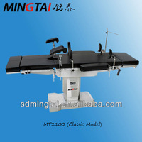OEM MT2100 electric operating table,medical supply