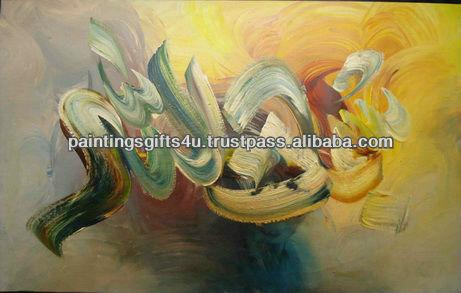 الفن الحديث الإسلامية بسيطة اللوحات التجريدية للبيع