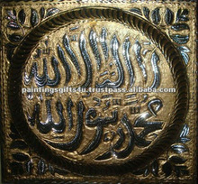 Islamic Traditional Calligraphy Art Unique Silver Artwork