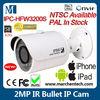 mini ir icr ir cut Dahua NEW ipc-hfw3200s 1080p 2mp IR Bullet IP Camera ONVIF security cctv CAMERA ftp rtsp email true day/night