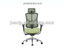 2013 JNS502YK(B44+W14) Modern Cute Ergonomic Fabric Seat Office Chair