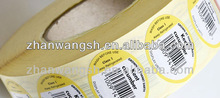 self adhesive paper sticker labels,die cut round lables