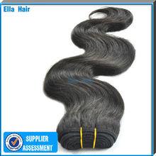 Body Wave Human Hair Weft Virgin Brazilian Remy Hair Weave Queen Beauty Product
