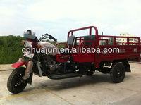 175cc two passenger three wheel motor tricycle for cargo/ trimoto carga