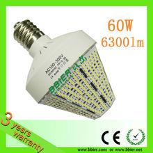 LM-79 60w tulip solar garden light led garden light