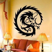 PEMA Wall Sticker w359 Chinese Dragon