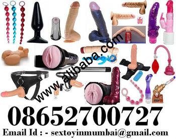 Adult Sex Toys Shop in Kolkata Sex Toys in india Sex Toys Shop in India Mumbai 8652700727