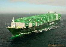 ocean freight Shantou china to australia----Achilles