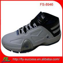 basketball shoes,mens basketball shoes,cheap basketball shoes