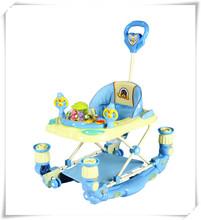 bright starts baby walker / model:236-8FC