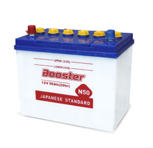 used car batteries for sale Dry charged battery N50