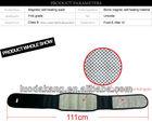 Tourmaline self-heating back support / waist wrap
