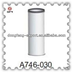 Parts for perkins air filter for subaru China supplier