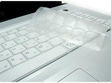 h p Universal Keyboard Protector