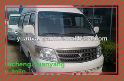 Hosale Foton View Minibus (6-14 seats)