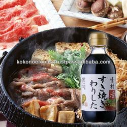 Japanese made original sauce Kokonoe 300ml for beef steak