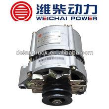 Alternator (70A) for Shaanxi Shacman Delong (HOWO) Truck DZ1500098058