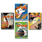 Music instruction book series japanese musical instruments