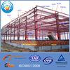 steel structure building/steel structure stand/snow blaster