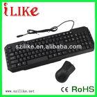 cute keyboard mouse combo KBM103