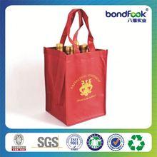 Hot Sell linen pouch bag