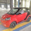 4 seats red electric car for adult