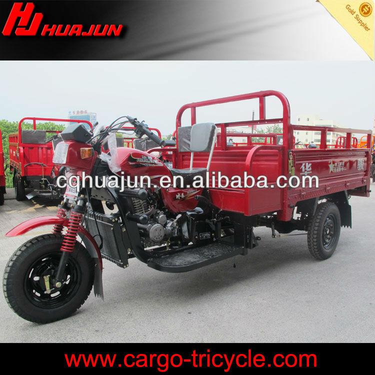 HUJU 175cc trike motor bikes / 200cc chopper motorcycle / trimoto motorcycle for sale
