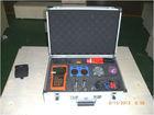 High performance good price portable ultrasonic air flow meter