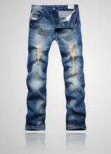 Men Fashion Denim Jeans