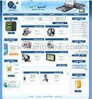new online shop website design and development