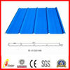 color corrugated roofing sheets for roofing material