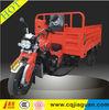 China latest three wheel cargo motorcycles