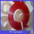 60 A durometer urethane squeegee silkscreen squeegee,pu Squeegee,rubber squeegee