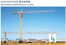 QTZ160(TC6020) Tower Crane