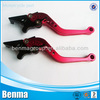 High Quality CNC handle Lever,CNC Brake and Clutch Lever ,Motorcycle Brake Clutch Lever