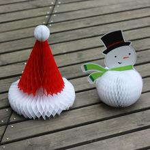Christmas honeycomb hat fit inside Christmas tree as Christmas ornament