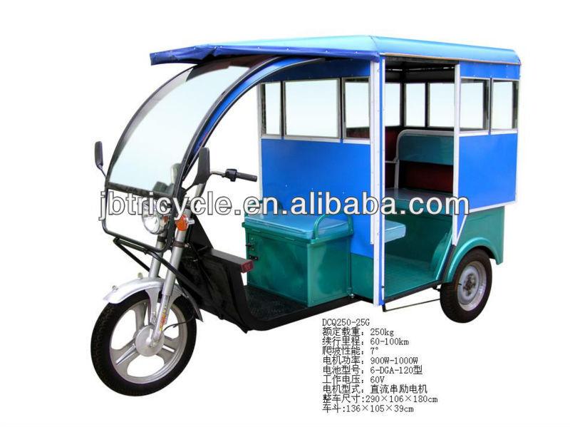 1200w 60v powerful motorized three wheel tricycle