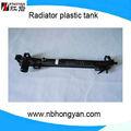 dpi 2766 2767 cubierta del radiador piezas de chrysler