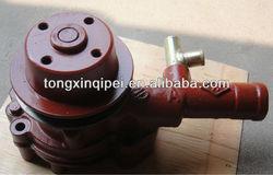 YSD 480 belt driven centrifugal water pump