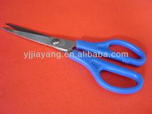 "office Scissors 6.5"" ABS+Stainless Steel pvc bag"