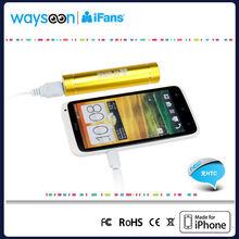 2013 Innovational Mini Portable Backup Power Bank 2600mah Capacity with stylish and colorful design