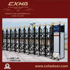 Automatic Industrial Gate from CXHA LTD.