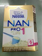 nanโปร