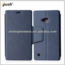 Latest For Nokia Lumia 720 PU leather Flip Case,Wallet Style