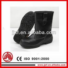 Fire protective boot